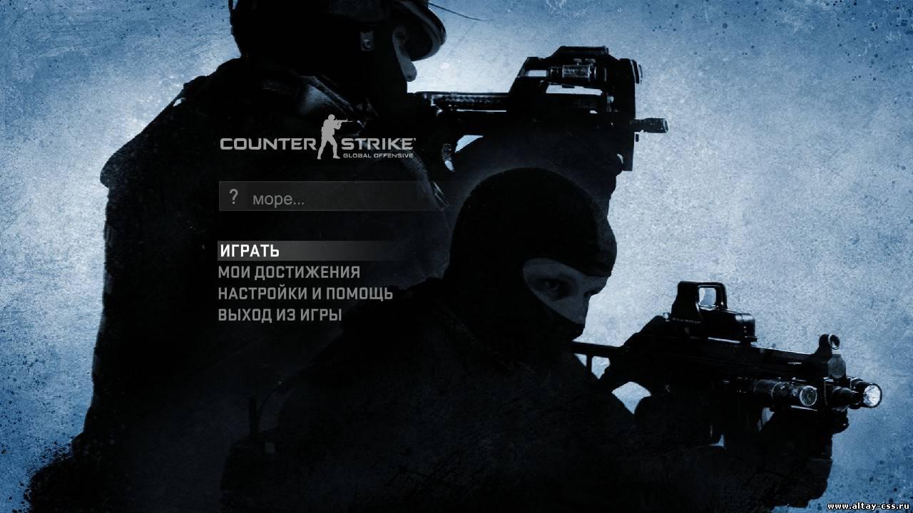 Почему counter-strike global offensive вылетает