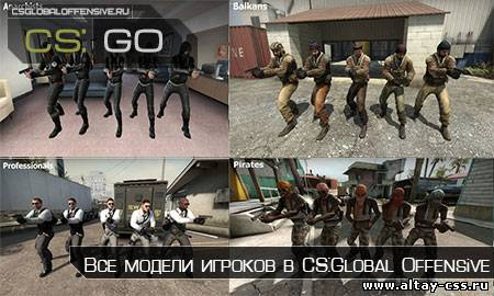 Скины игроки в cs go counter strike global offensive warzone free download